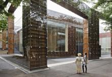 Sou Fujimoto  Musashıno Art Unıversty Museum